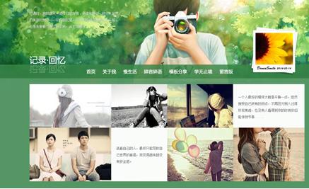 个人博客主页杨青psd效果图html前端分享