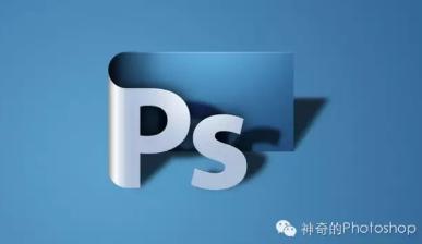 神奇的Photoshop快捷键photoshop常用快捷键列表