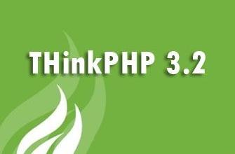onethink二级开发中Thinkphp3.2 多表group 查询