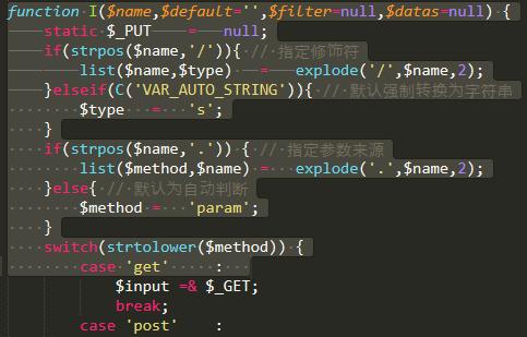 Thinkphp中的 I 函数(Thinkphp3.2.3版本)