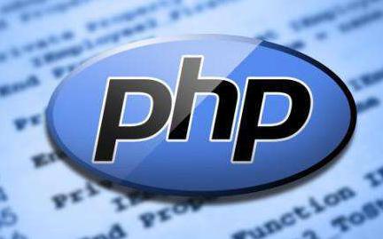 如何成为PHP程序员,写的不错,分享了?