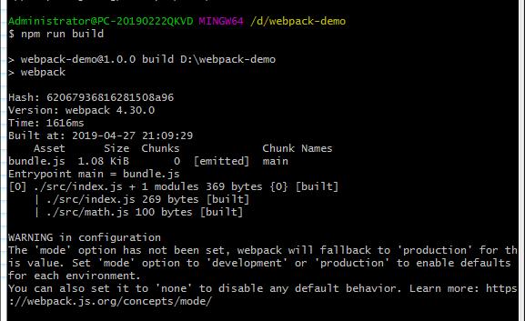 webpack v4.30.0(6)官方说明文档 tree shaking
