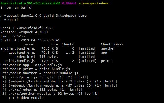 webpack v4.30.0(8)官方指南说明文档 代码分离