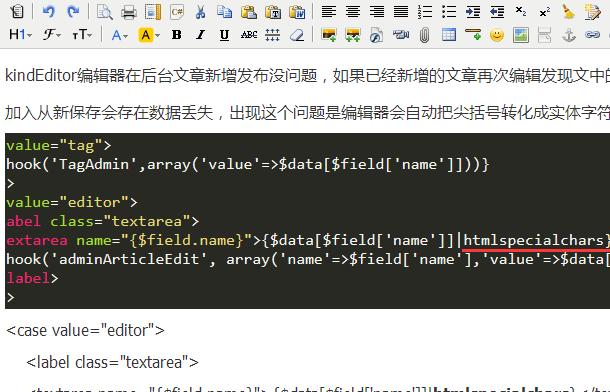 kindeditor编辑器初始化参数上传文件后执行的回调函数afterUpload