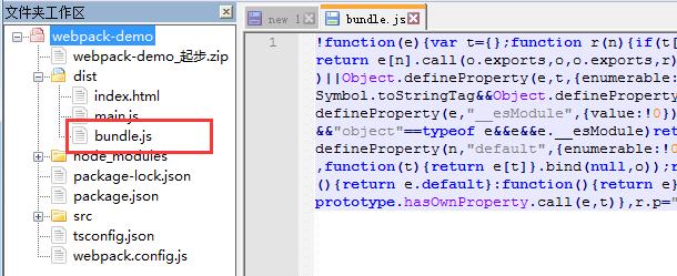 webpack v4.30.0(14)官方指南说明文档 TypeScript
