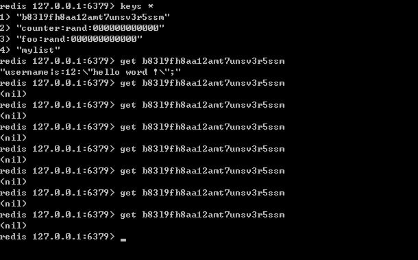 Redis保存用户会话set Session get session