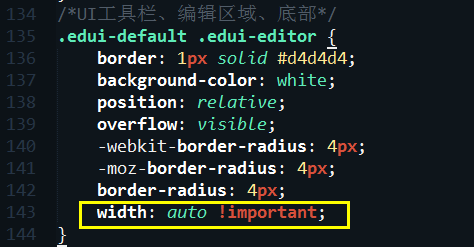 PHPCMS整合百度编辑器UEditor——可能是史上最完整教程