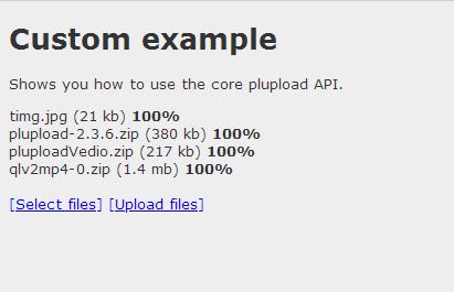 php+html+jquery插件plupload.full.min.js文件上传