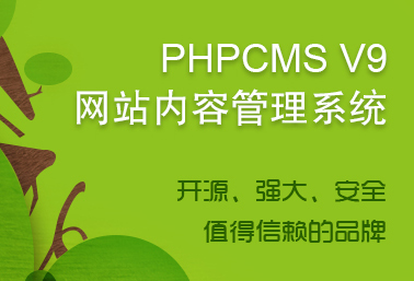 phpcms v9站http升级到https加http2遇到到坑