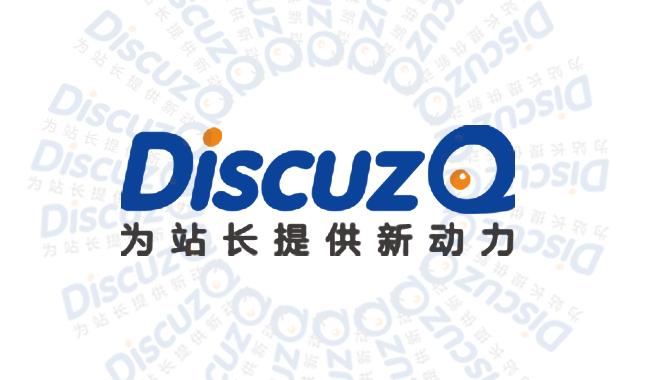 Discuz! Q beta v1.0.200703 发布