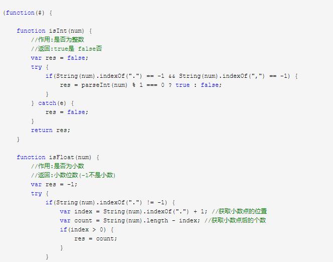 jquery数字滚动特效插件NumScroll,jquery.numscroll.js