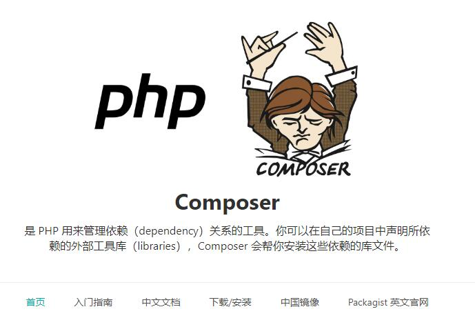 Thinkphp5.1 Error: No such file or directory vendor/autoload.php